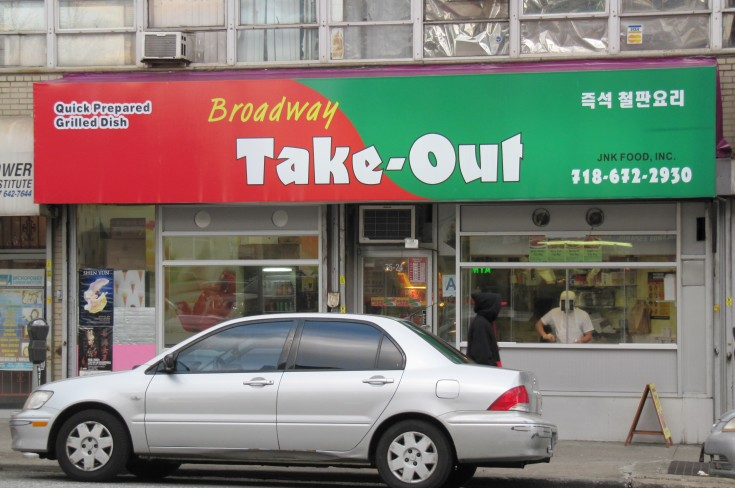 Should You Tip For Takeout?